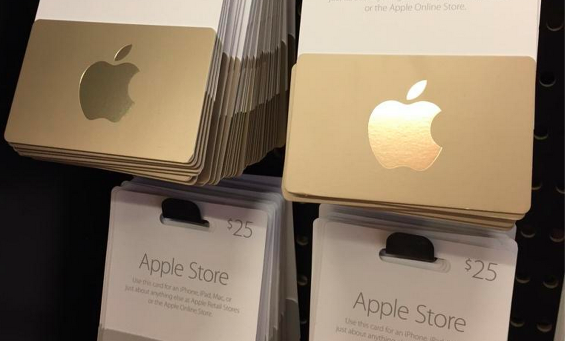 Can I withdraw money with my Apple Store Gift Card?